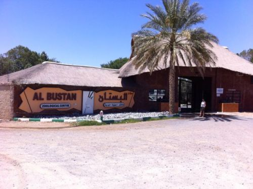 The Al Bustan Zoo is privately owned.